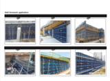 Building Materials/Concrete Formwork/Column Formwork/Construction Equipment Tools